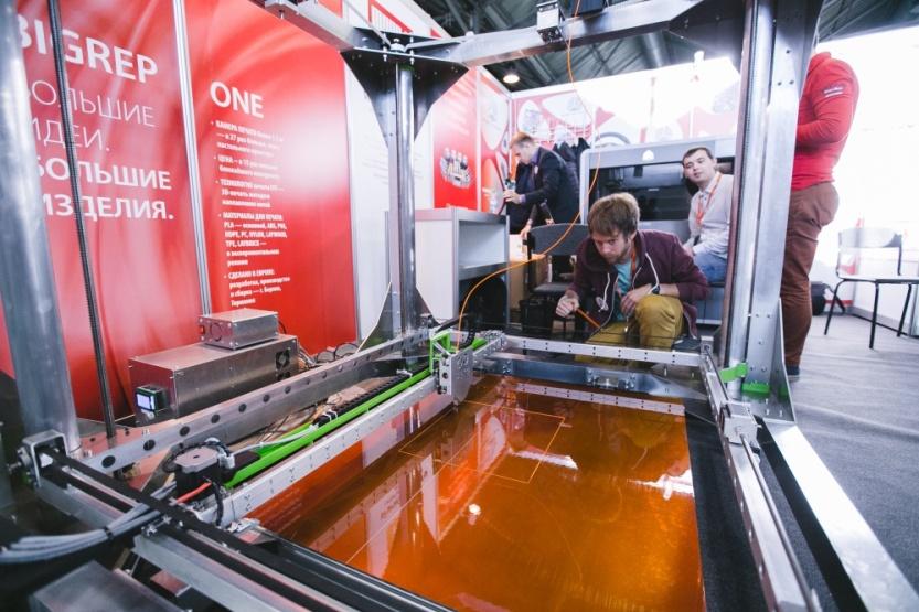 3d print expo1